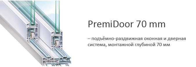 kommerling PremiDoor 70